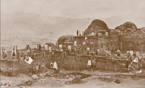 budowa Marany
